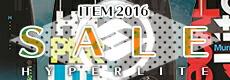 ハイパーライト2016SALE
