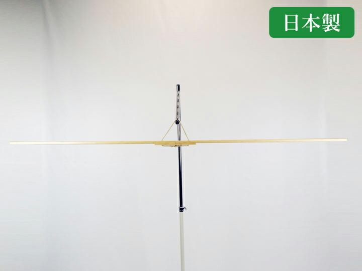 竹製 衣紋掛け(着物ハンガー)