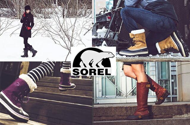SOREL/ソレル