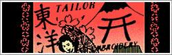 TAILOWTOYO