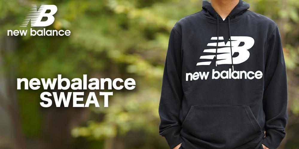 newbalance