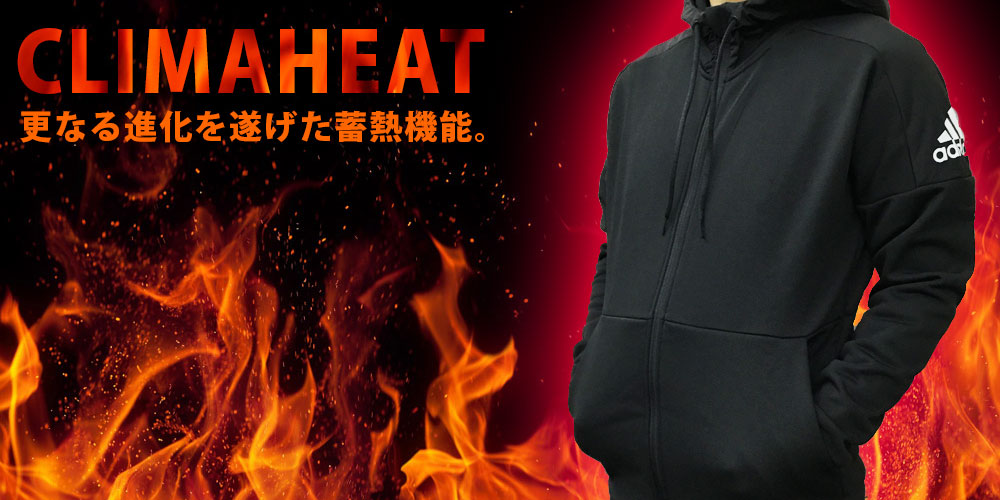 CLIMAHEAT