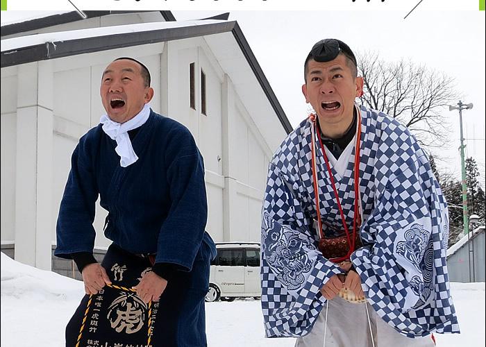竹スキー体験!!!