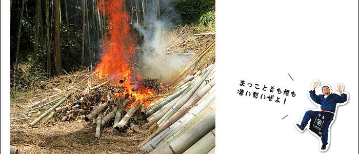 竹組みのポイント