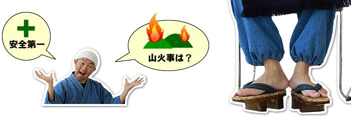 竹林の中で竹炭を焼く!?