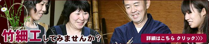 虎竹花かご作り方キット(DVD付き)