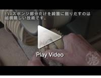 選べる竹皮スリッパ(下駄鼻緒)