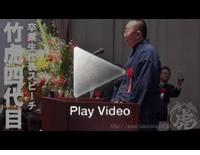 【「箸とらば」明徳伝統の儀式