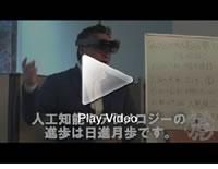【第10回高知e商人養成塾合宿株式会社ISSUN 宮松利博氏 】