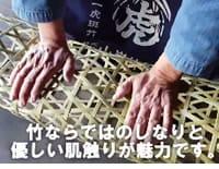 【竹虎2017 (TAKETORA) 】