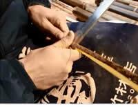 日本唯一の虎竹ヒゴ取り Tiger Bamboo