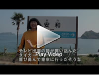 竹虎四代目が行く「幻のテレビ出演」編