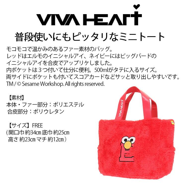 VIVA HEART ビバハートファーカートバック