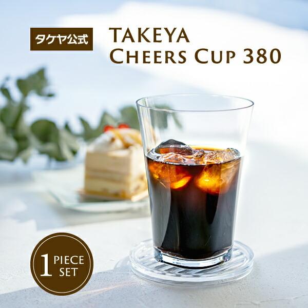 チェアーズカップ380 1P