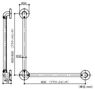 浴室(ユニットバス)や洗面所に取り付けできるL型手すりセット-サイズ