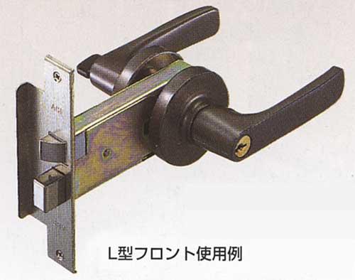 交換用鍵付きレバー