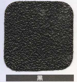 滑り止めテープ屋外平面用カラー黒