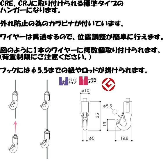 ピクチャーレール用フックAF-3外れ止め付き商品説明