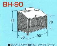 BH-90