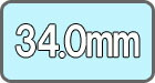 直径34.0mm
