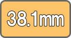 直径38.1mm