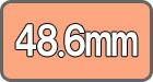 直径48.6mm
