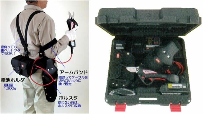 マックス充電式剪定はさみ ザクリオ(MAX)電動鋏 使用イメージ。収納イメージ