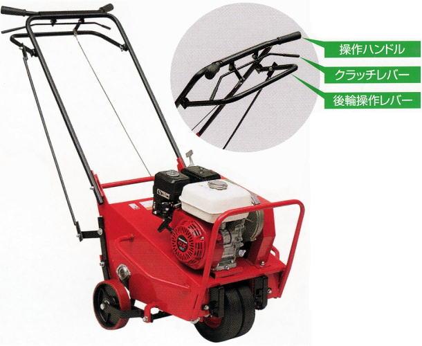 広範囲の芝生を元気にしたいならエンジン式エアレーター(穴あけ機) GLA-450があれば簡単!7cmぐらいの深さの穴を開け、芝生を元気にしてくれます。抜いた土はは時間が経てば崩れて土にもどります。空いた穴には目土をいれれば完璧です。