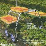 農業用植付け作業、いちご収穫台車