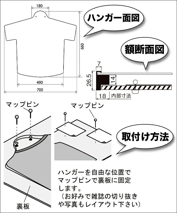 p108断面図