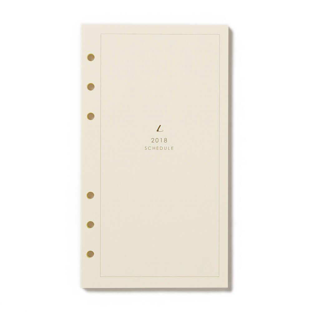 18年版手帳リフィル バイブルサイズ