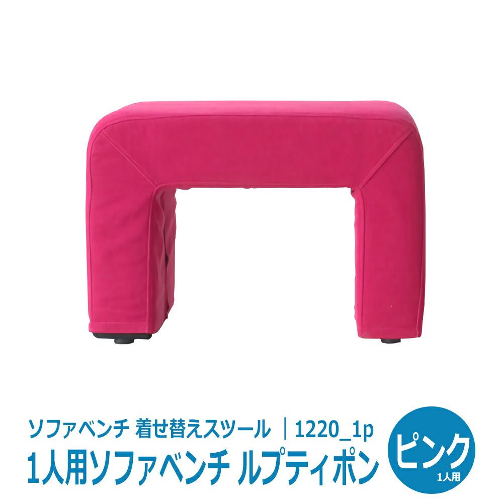 クライニング座椅子【エアロ】