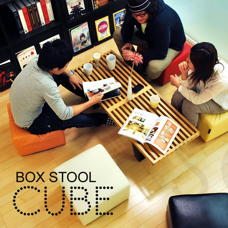 店舗やカフェ、キッズスペースにボックス型のキューブスツール