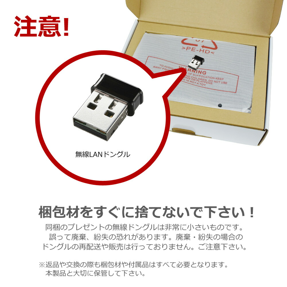 Takumisofa 2 I Can Watch Satella2 Hd Adaptive Digital Fta Usb To Lan Netline The Purchase Privilege Only For Worlds Of Store Specializing In Household Appliances Wifi Dongle Present