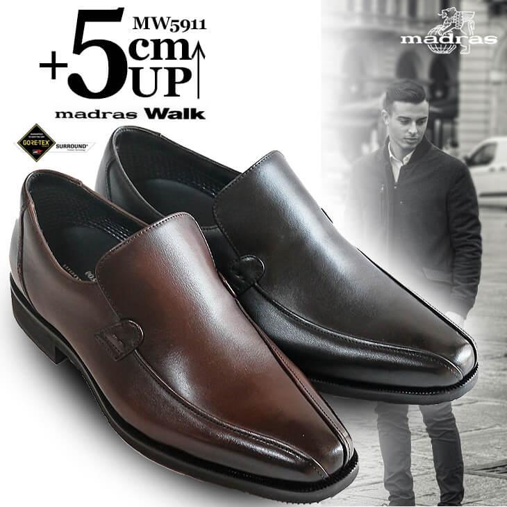 マドラス 革靴スリッポン ゴアテックス防水 MW5911