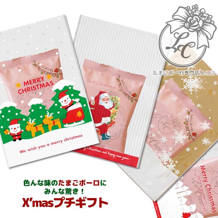 """""""クリスマス"""