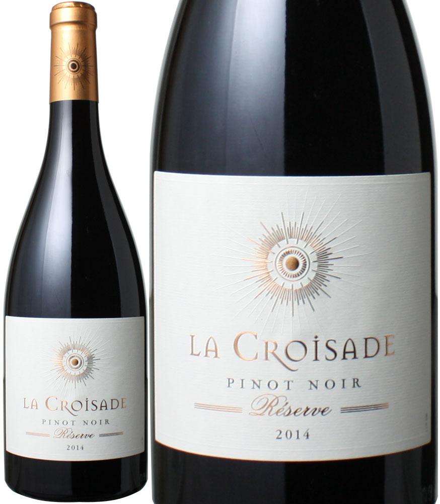 ラ・クロワザード レゼルヴ ピノ・ノワール [2016] <赤> <ワイン/フランス> ※ヴィンテージが異なる場合があります。