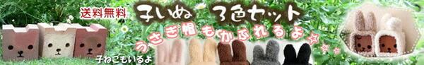 ワンわんワン!子犬のレンガセット☆他にも色々同梱可