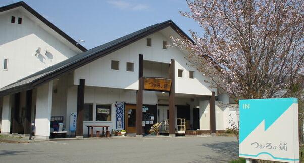 玉谷製麺所・外観