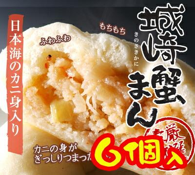 米粉バウムクーヘン(大)