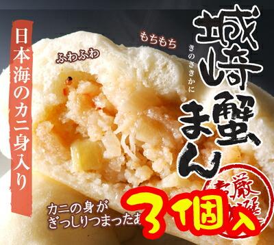 米粉バウムクーヘン(小)