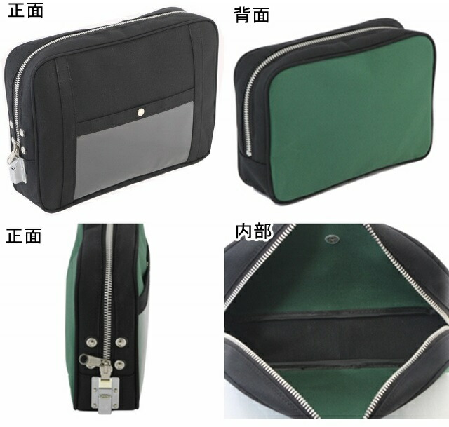 日本製防犯鞄