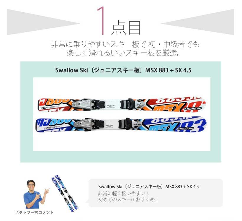 F.C.TOKYO×ACCOMODE 東京ドロンパカゴバッグ 【170708】 【FC東京】