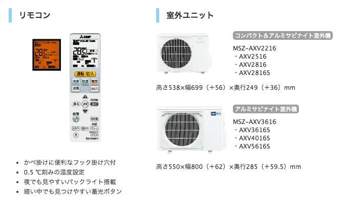 16axv_shita.jpg
