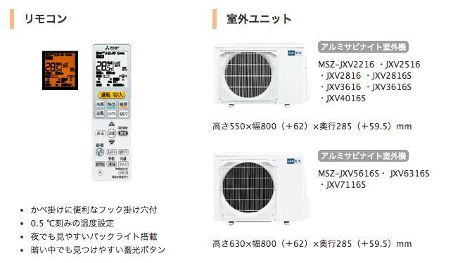 16jxv_shita.jpg