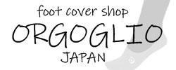 ORGOGLIO JAPAN