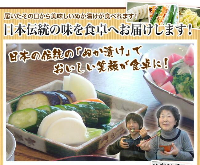 日本  伝統の味を食卓へお届けいたします!