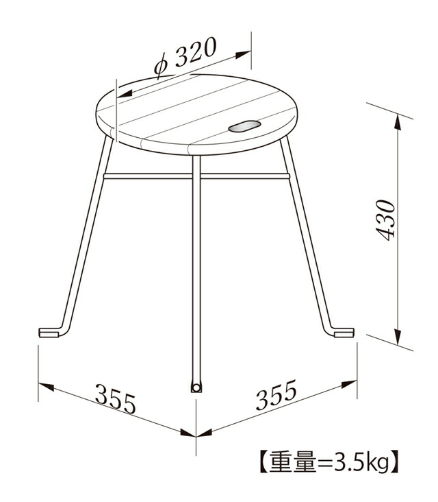 カフェスタイル・ジミニースツールXウッド(ダイニングチェア)、サイズ