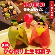 桃の節句 雛祭り