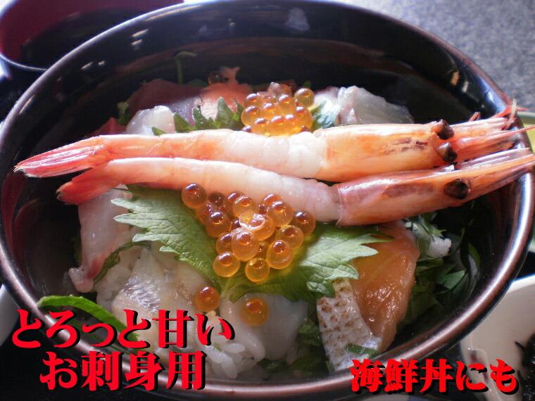 海鮮丼 甘海老